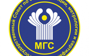 УНИИМ был представлен на 51-м заседании НТКМетр МГС